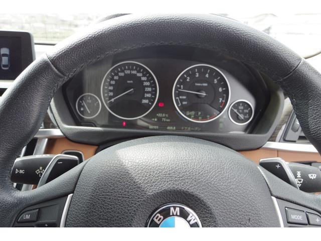 「BMW」「4シリーズ」「セダン」「京都府」の中古車14