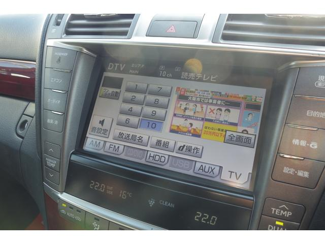 「レクサス」「LS」「セダン」「京都府」の中古車24