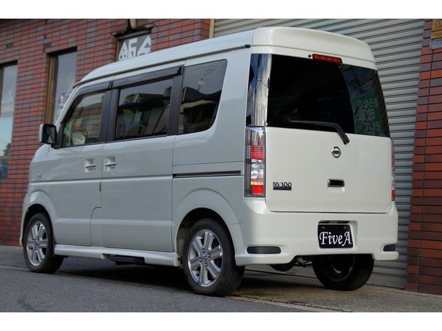「日産」「NV100クリッパー」「コンパクトカー」「大阪府」の中古車9