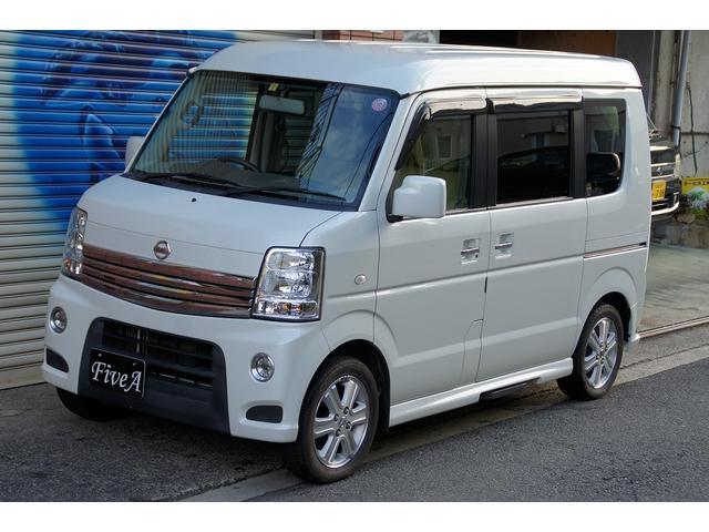 「日産」「NV100クリッパー」「コンパクトカー」「大阪府」の中古車13