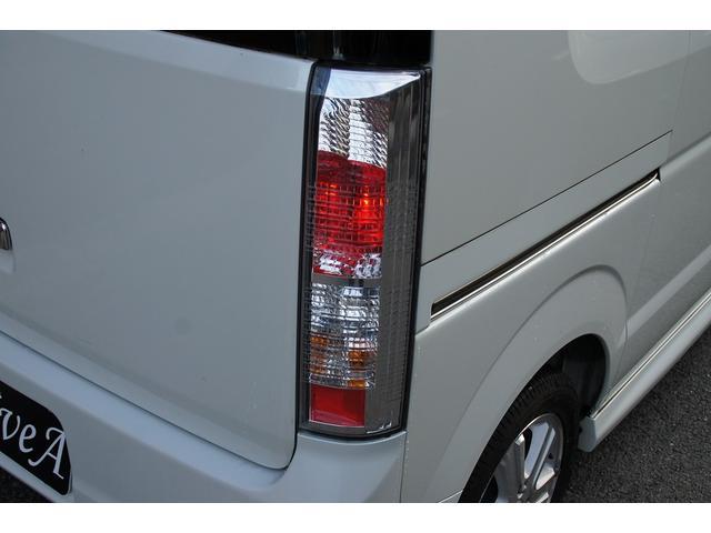 「日産」「NV100クリッパー」「コンパクトカー」「大阪府」の中古車20