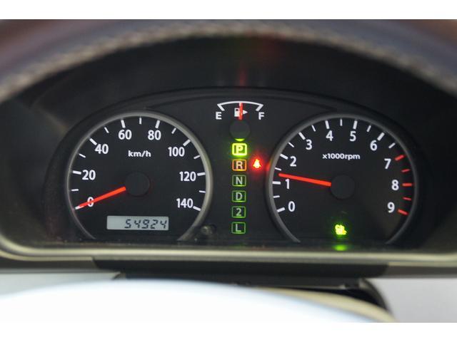 「日産」「NV100クリッパー」「コンパクトカー」「大阪府」の中古車33