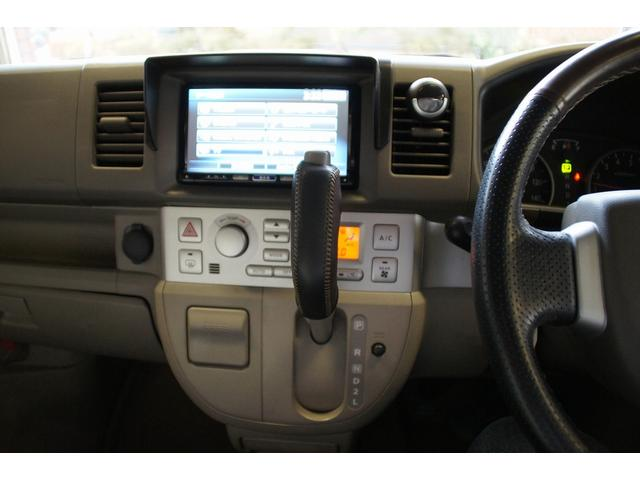 「日産」「NV100クリッパー」「コンパクトカー」「大阪府」の中古車36