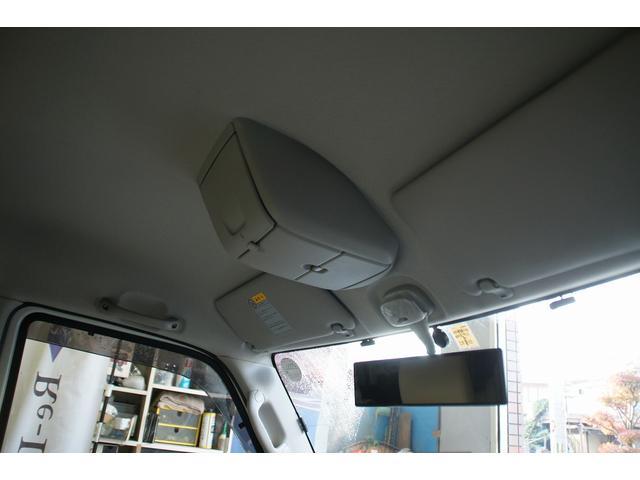 「日産」「NV100クリッパー」「コンパクトカー」「大阪府」の中古車38