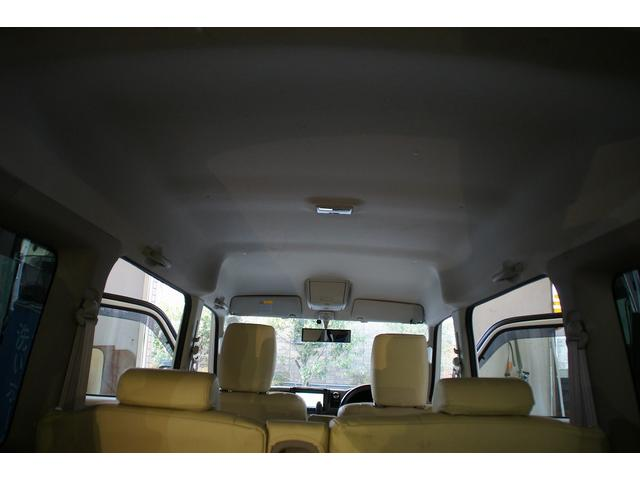「日産」「NV100クリッパー」「コンパクトカー」「大阪府」の中古車43