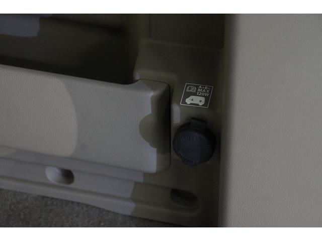 「日産」「NV100クリッパー」「コンパクトカー」「大阪府」の中古車45
