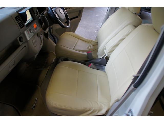 「日産」「NV100クリッパー」「コンパクトカー」「大阪府」の中古車53