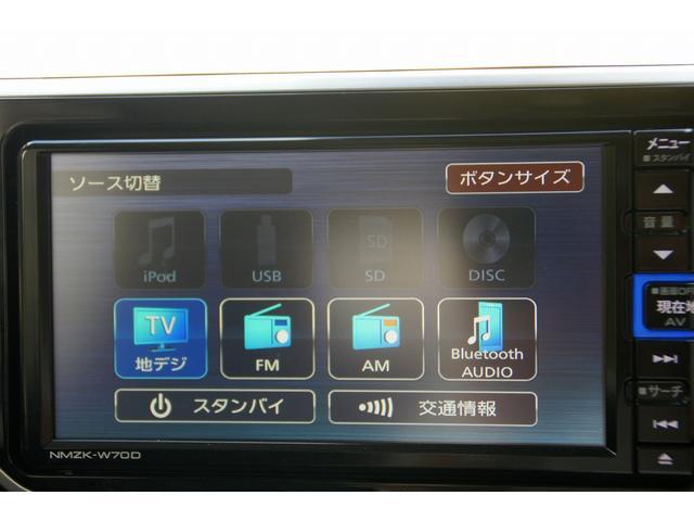 XリミテッドII SAIII 純正ナビ CD DVD フルセグTV Bluetooth接続 バックカメラ LEDヘッドライト ブレーキサポート アイドリングストップ シートヒーター 純正アルミホイール メーカー保証継承付き(10枚目)
