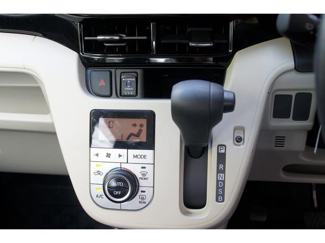 XリミテッドII SAIII 純正ナビ CD DVD フルセグTV Bluetooth接続 バックカメラ LEDヘッドライト ブレーキサポート アイドリングストップ シートヒーター 純正アルミホイール メーカー保証継承付き(11枚目)