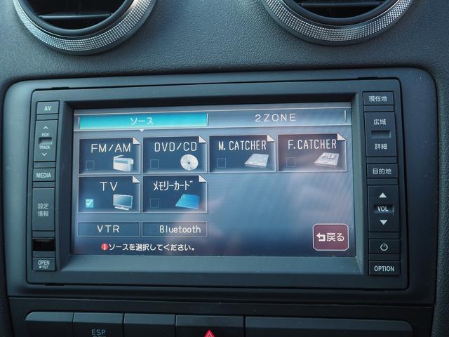 ☆人気の黒色が入荷致しました☆走りの1800ccターボ!純正HDDナビ DVD再生 CD録音 バックカメラ キーレス 前席電動シート 社外18インチアルミホイール Audi車は当店にお任せ下さい!