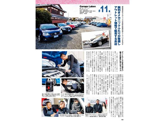 Z スマートキー2個 ナビTV 自動ドア ETC DVD再生(2枚目)