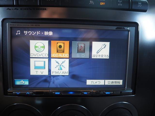 「ハマー」「ハマー H3」「SUV・クロカン」「滋賀県」の中古車41