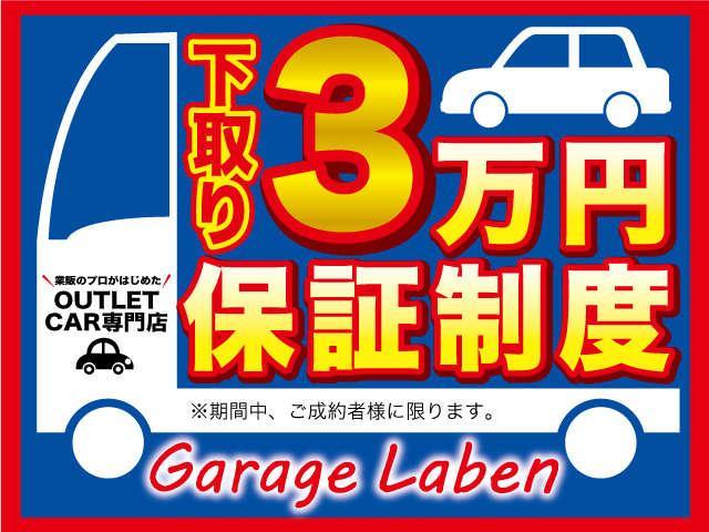 納車、車検等で店舗を不在にしていることがございますのでご来店前に「0066-9704-2544」迄ご連絡いただけますと幸いでございます
