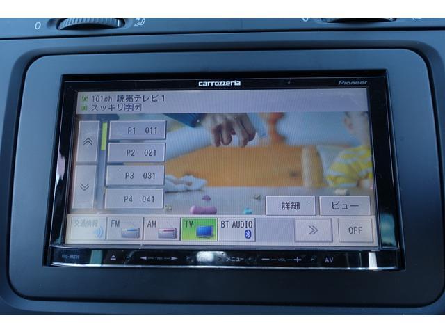 TSIコンフォートラインプレミアムエディション 社外ナビ フルセグTV キーレス2本 オートエアコン HIDライト オートライト(67枚目)