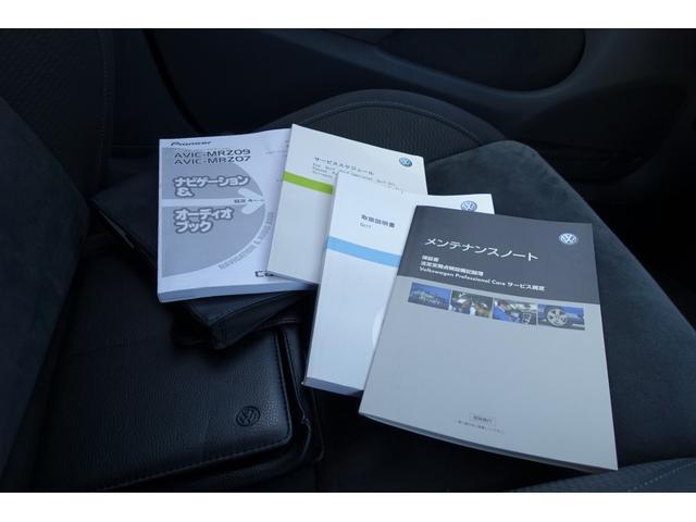 TSIコンフォートラインプレミアムエディション 社外ナビ フルセグTV キーレス2本 オートエアコン HIDライト オートライト(68枚目)