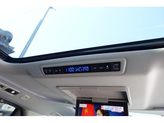 2.5Z Gエディション ワンオーナー 禁煙車 ツインサンルーフ 純正10.5インチナビ 純正12.1インチフリップダウンモニター 3眼LEDヘッドライト デジタルインナーミラー ブラインドスポットモニター レーダークルーズ(30枚目)