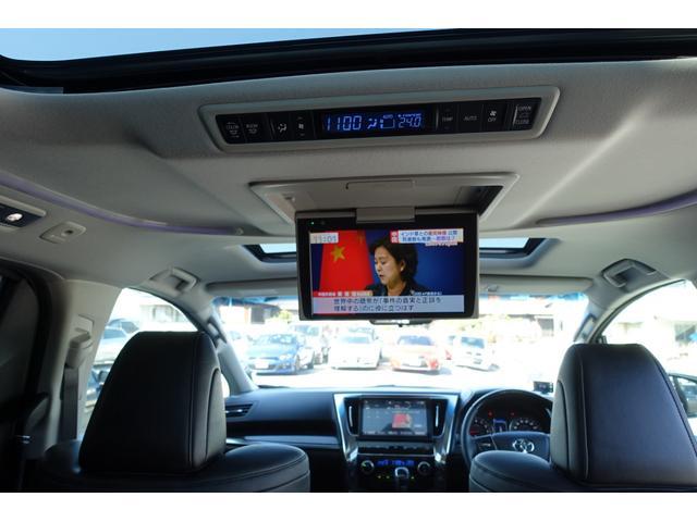 2.5Z Gエディション ワンオーナー 禁煙車 ツインサンルーフ 純正10.5インチナビ 純正12.1インチフリップダウンモニター 3眼LEDヘッドライト デジタルインナーミラー ブラインドスポットモニター レーダークルーズ(32枚目)