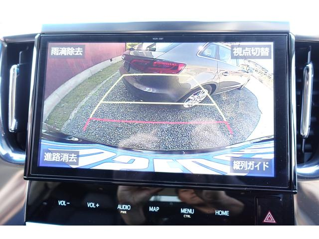 2.5Z Gエディション ワンオーナー 禁煙車 ツインサンルーフ 純正10.5インチナビ 純正12.1インチフリップダウンモニター 3眼LEDヘッドライト デジタルインナーミラー ブラインドスポットモニター レーダークルーズ(36枚目)