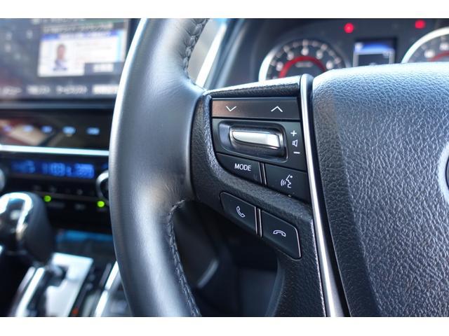 2.5Z Gエディション ワンオーナー 禁煙車 ツインサンルーフ 純正10.5インチナビ 純正12.1インチフリップダウンモニター 3眼LEDヘッドライト デジタルインナーミラー ブラインドスポットモニター レーダークルーズ(45枚目)