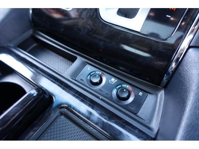 2.5Z Gエディション ワンオーナー 禁煙車 ツインサンルーフ 純正10.5インチナビ 純正12.1インチフリップダウンモニター 3眼LEDヘッドライト デジタルインナーミラー ブラインドスポットモニター レーダークルーズ(47枚目)