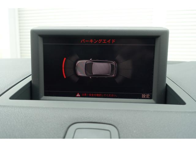 1.4TFSI 純正MMIナビ フルセグTV クルーズコントロール コーナーセンサー プッシュスタート スマートキー2本 HIDヘッドライト オートエアコン オートライト 5人乗(49枚目)