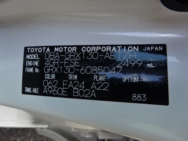 250G(10枚目)