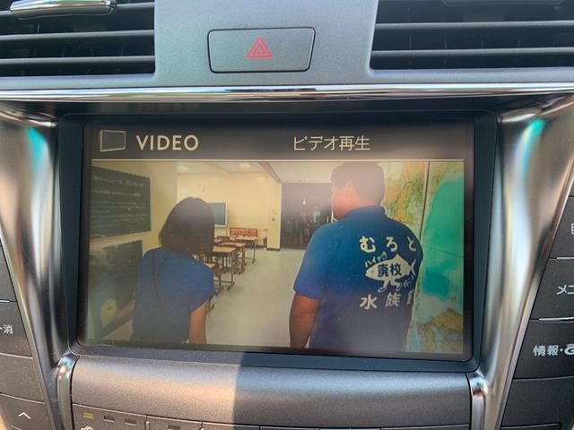 「レクサス」「LS」「セダン」「京都府」の中古車40