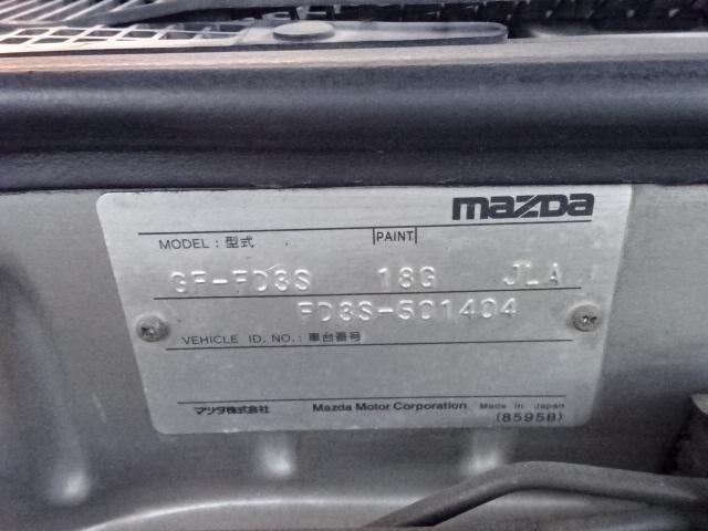 「マツダ」「RX-7」「クーペ」「京都府」の中古車11