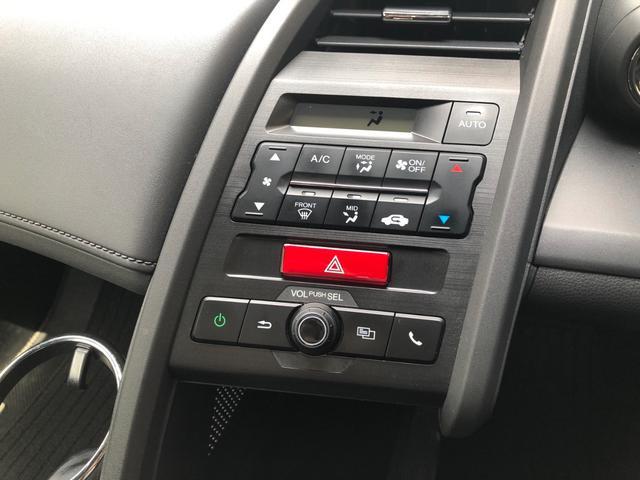 「ホンダ」「S660」「オープンカー」「京都府」の中古車12