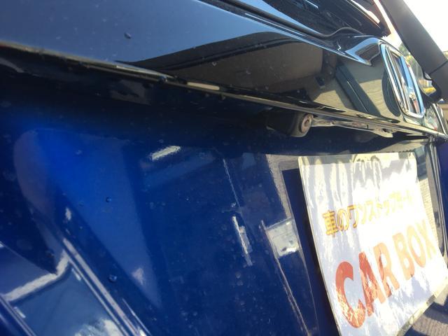 ホンダ フィット 13G・Lパッケージ 自動ブレーキ プッシュスタート 禁煙車