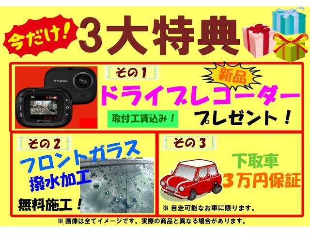 ハイブリッドMV デュアルカメラブレーキサポート装着車(3枚目)