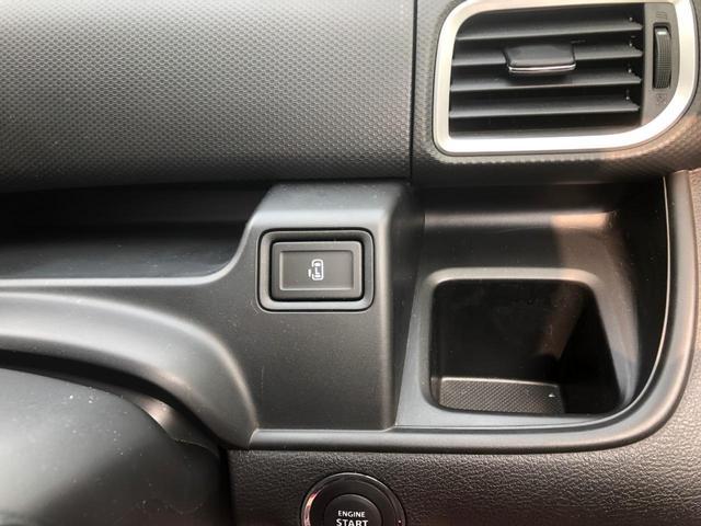 ハイブリッドMV デュアルカメラブレーキサポート装着車(19枚目)