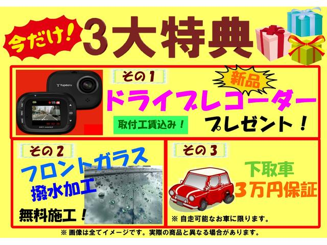 XL 衝突軽減ブレーキ 車線逸脱防止 シートヒーター 禁煙車(3枚目)