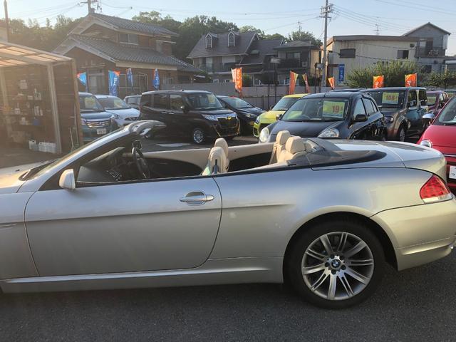 「BMW」「BMW」「オープンカー」「京都府」の中古車17