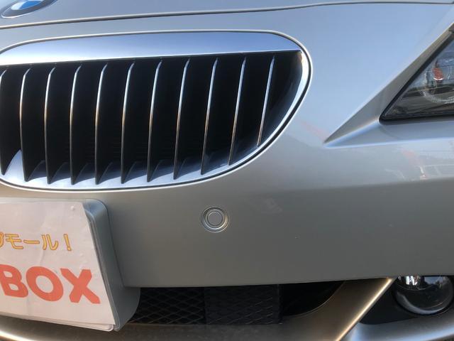 「BMW」「BMW」「オープンカー」「京都府」の中古車26