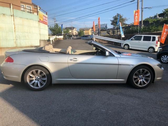 「BMW」「BMW」「オープンカー」「京都府」の中古車38