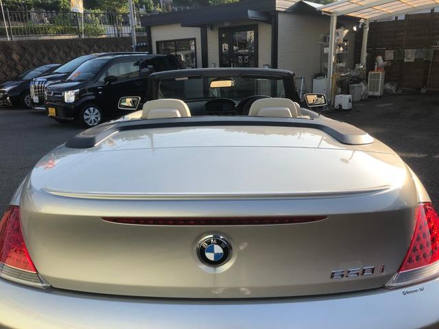 「BMW」「BMW」「オープンカー」「京都府」の中古車40
