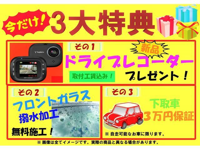 ハイブリッドMX 全方位カメラ 障害物センサ 踏み間違い防止(2枚目)