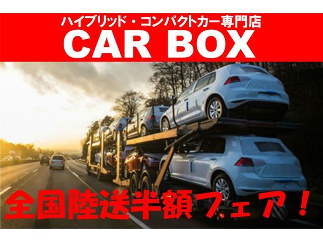 「トヨタ」「C-HR」「SUV・クロカン」「京都府」の中古車4