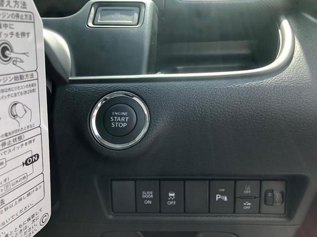 G セーフティサポート車 車線逸脱 衝突軽減 登録済未使用車(17枚目)
