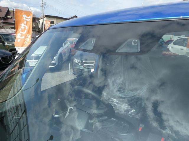 ハイブリッドMZ 両側電動スライドドア シートヒーター HIDヘッドライト 踏み間違い防止 全方位カメラ スマートキー 登録済未使用車 アダプティブクルーズ コーナーセンサー オートライト ステアリングスイッチ(11枚目)