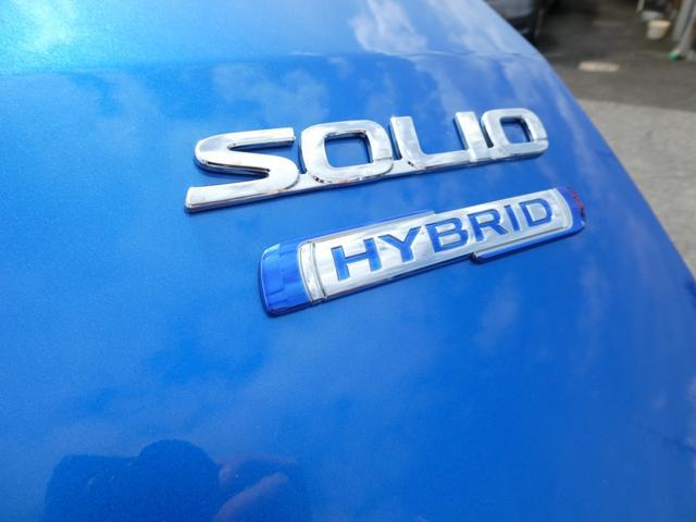 ハイブリッドMZ 両側電動スライドドア シートヒーター HIDヘッドライト 踏み間違い防止 全方位カメラ スマートキー 登録済未使用車 アダプティブクルーズ コーナーセンサー オートライト ステアリングスイッチ(12枚目)