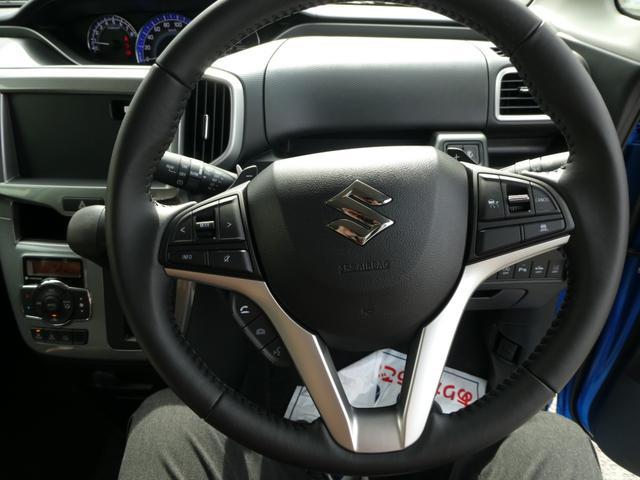 ハイブリッドMZ 両側電動スライドドア シートヒーター HIDヘッドライト 踏み間違い防止 全方位カメラ スマートキー 登録済未使用車 アダプティブクルーズ コーナーセンサー オートライト ステアリングスイッチ(52枚目)
