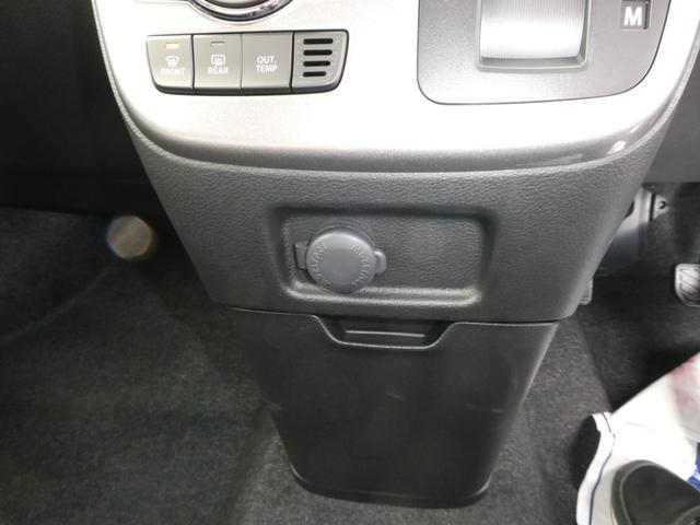ハイブリッドMZ 両側電動スライドドア シートヒーター HIDヘッドライト 踏み間違い防止 全方位カメラ スマートキー 登録済未使用車 アダプティブクルーズ コーナーセンサー オートライト ステアリングスイッチ(58枚目)