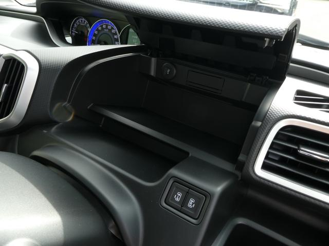 ハイブリッドMZ 両側電動スライドドア シートヒーター HIDヘッドライト 踏み間違い防止 全方位カメラ スマートキー 登録済未使用車 アダプティブクルーズ コーナーセンサー オートライト ステアリングスイッチ(59枚目)