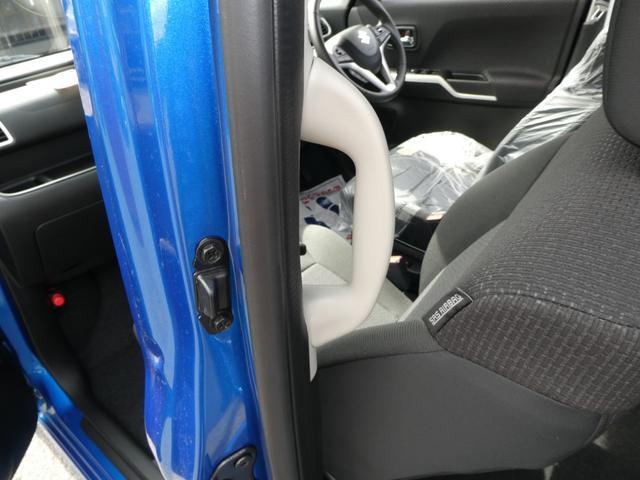 ハイブリッドMZ 両側電動スライドドア シートヒーター HIDヘッドライト 踏み間違い防止 全方位カメラ スマートキー 登録済未使用車 アダプティブクルーズ コーナーセンサー オートライト ステアリングスイッチ(67枚目)