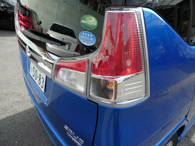 ハイブリッドMZ 両側電動スライドドア シートヒーター HIDヘッドライト 踏み間違い防止 全方位カメラ スマートキー 登録済未使用車 アダプティブクルーズ コーナーセンサー オートライト ステアリングスイッチ(68枚目)