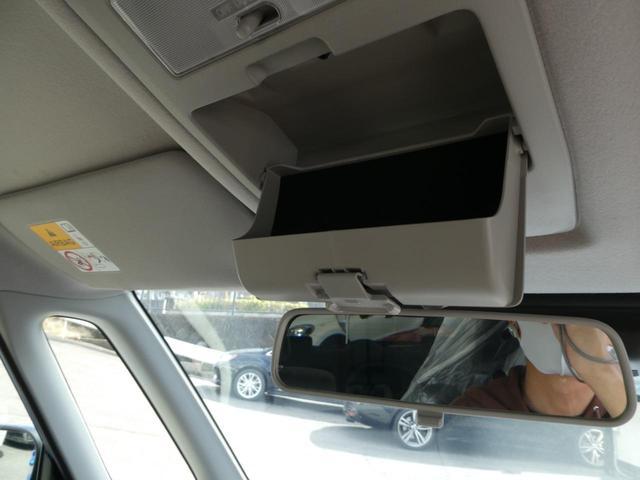 ハイブリッドMZ 両側電動スライドドア シートヒーター HIDヘッドライト 踏み間違い防止 全方位カメラ スマートキー 登録済未使用車 アダプティブクルーズ コーナーセンサー オートライト ステアリングスイッチ(77枚目)