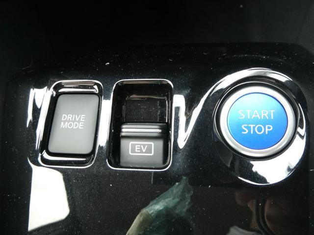 X ツートーンインテリアエディション アラウンドビューモニター 前後障害物センサー 衝突軽減ブレーキ 車線逸脱警報 アダプティブクルーズコントロール キーフリー 前席シートヒーター ハンドルヒーター プロパイロット キーフリー 禁煙車(53枚目)