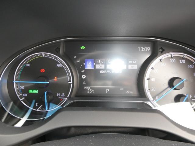 Z 登録済未使用車 純正ナビ Bluetooth接続 JBL ETC2.0 前後ドラレコ 前席パワーシート 衝突軽減ブレーキ 車線逸脱警報 アダプティブクルーズ キーフリー パワーバックドア LED(22枚目)